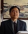 Professor Yu Zhihong, doctor of law